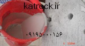 katrock4