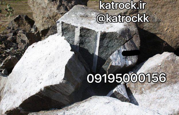 ماده ای که سنگ را خورد می کند