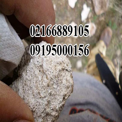 اسید ضد سنگ...